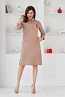 Платье / костюмная ткань / Украина 34-471, фото 1