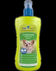 Спрей Furminator Deodorizing Waterless Spray для собак дезодорирующий, 250 мл