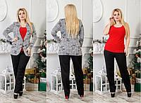 Шикарный женский батальный костюм тройка:клетчатый пиджак,брюки,майка.