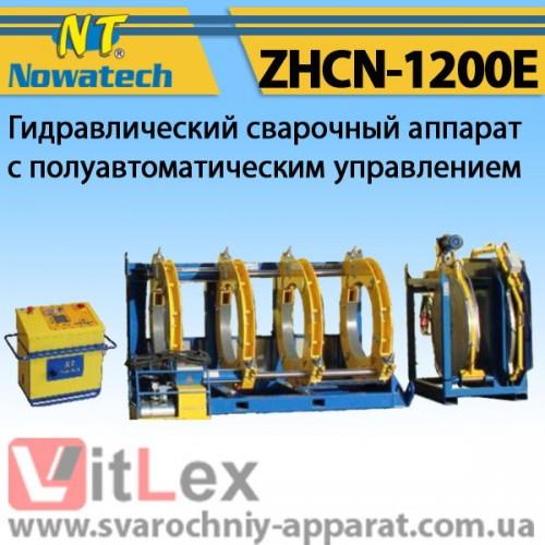 Стыковая сварка Nowatech ZHCN-1200E Сварочный аппарат стыковой сварки полиэтиленовых ПНД ПЭ пластиковых труб