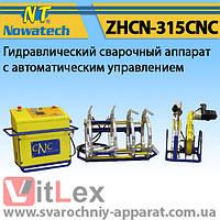 Сварочный аппарат Nowatech ZHCN-315CNC