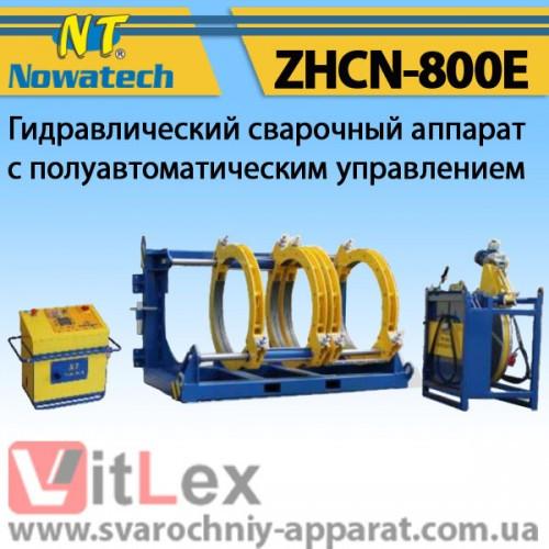 Стыковая сварка Nowatech ZHCN-800E Сварочный аппарат стыковой сварки полиэтиленовых ПНД ПЭ пластиковых труб