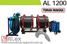 Стыковая сварка Turan Makina AL 1200 Сварочный аппарат стыковой сварки полиэтиленовых ПНД ПЭ пластиковых труб