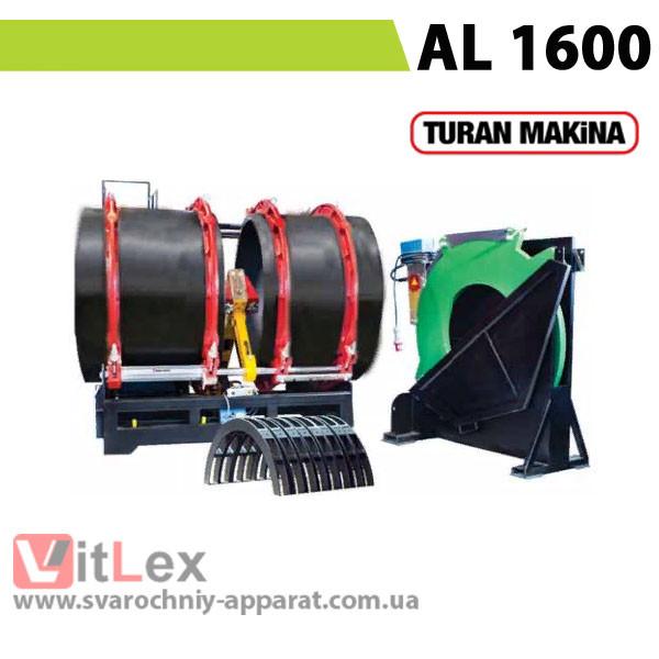 Сварочный аппарат Turan Makina AL 1600