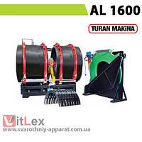 Стыковая сварка Turan Makina AL 1600 Сварочный аппарат стыковой сварки полиэтиленовых ПНД ПЭ пластиковых труб