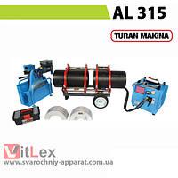 Стыковая сварка Turan Makina AL 315 Сварочный аппарат стыковой сварки полиэтиленовых ПНД ПЭ пластиковых труб
