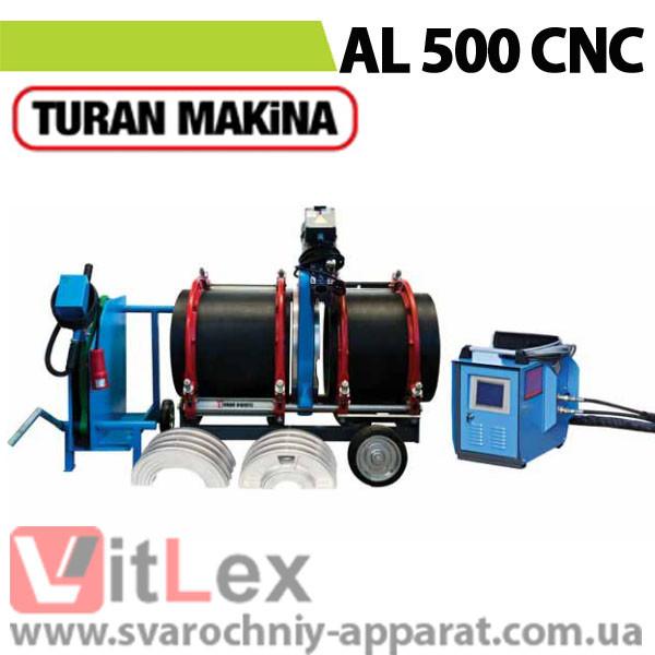 Стыковая сварка Turan Makina AL 500 CNC Сварочный аппарат стыковой сварки полиэтиленовых ПНД ПЭ пластиковых труб