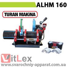 Стыковая сварка Turan Makina ALHM 160 Сварочный аппарат стыковой сварки полиэтиленовых ПНД ПЭ пластиковых труб
