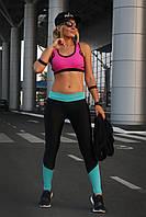 Спортивные лосины S (44-46) Лосины для танцев фитнеса спорта