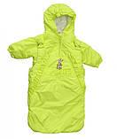 Куртка демисезонная  и конверт   для девочек от рождения до года, фото 4