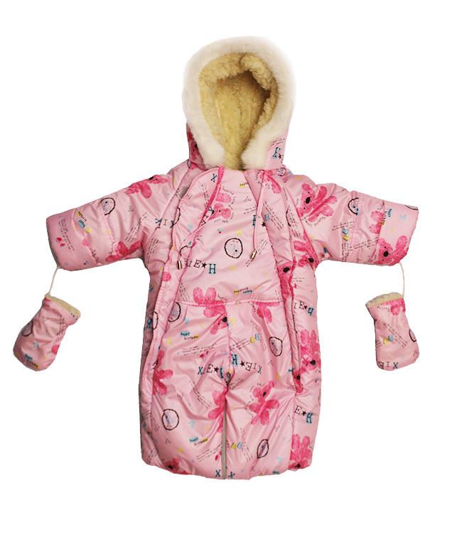 Зимний розовый конверт - комбинезон  для девочек