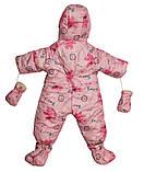 Зимний розовый конверт - комбинезон  для девочек, фото 3
