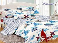Комплект постельного белья для мальчиков  В полете
