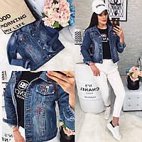 f664db846ea Модная женская куртка джинсовая