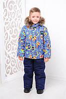 Зимняя куртка  и комбинезон  для мальчиков Boy