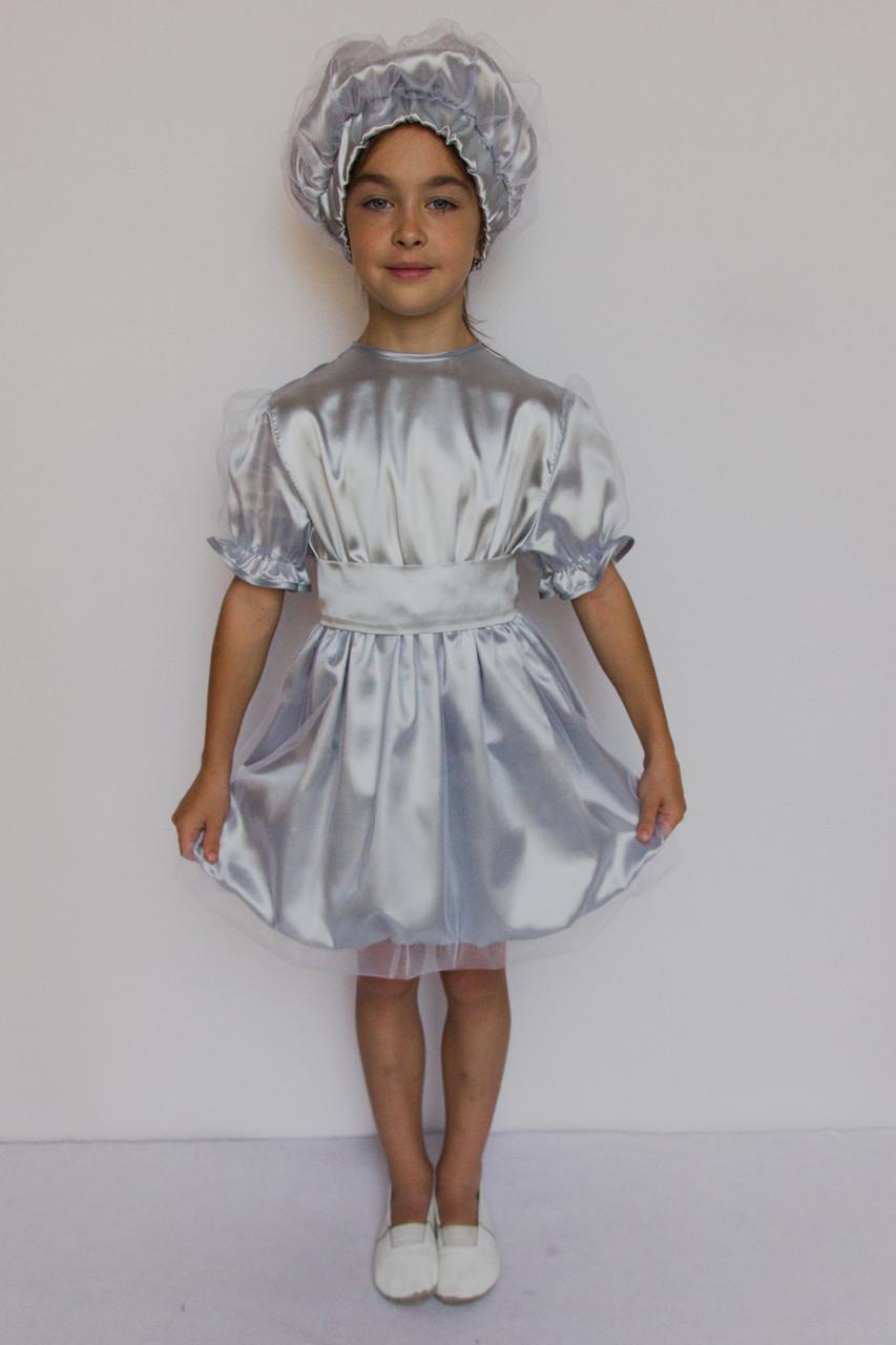 Карнавальный костюм для девочки Тучка