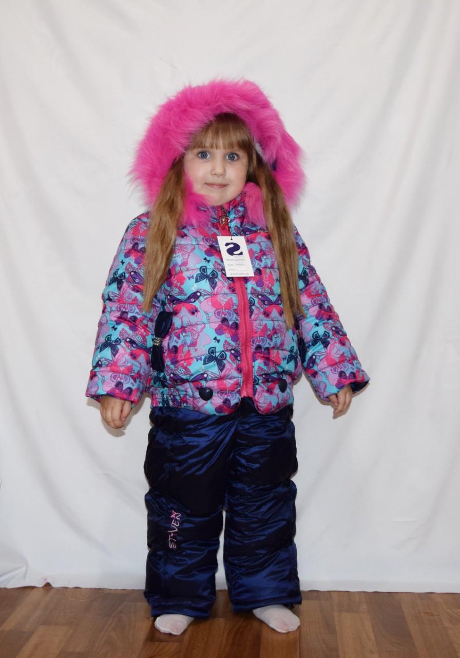 Теплая куртка и полукомбинезон для девочек  92-110р