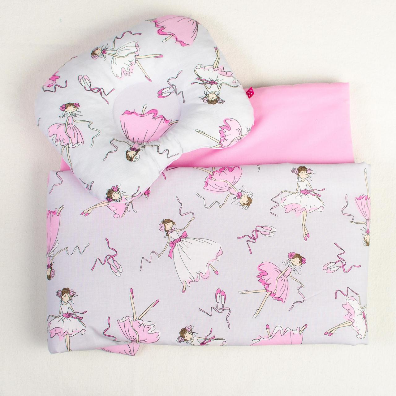 Плед одеяло 65 х 75 см и  подушка 22 х 26 см  для новорожденных Балеринки
