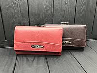Женский кошелёк на подарок. Полностью кожаный Tailian