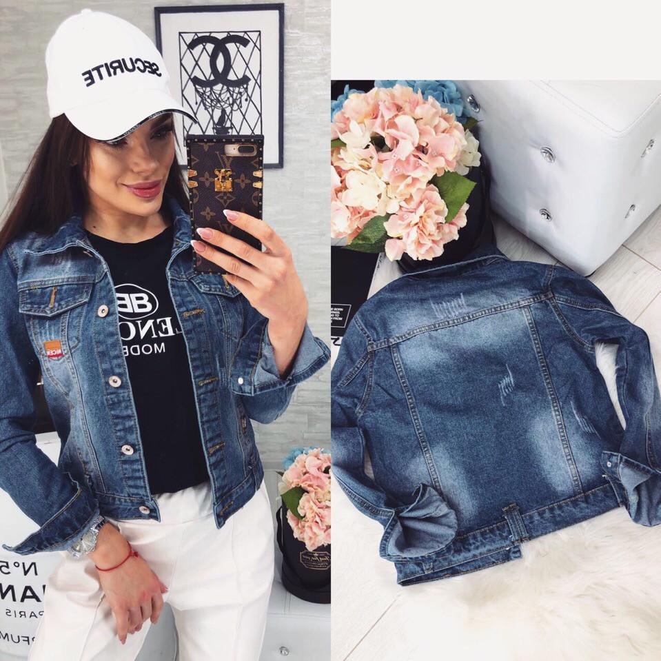 4fbec245 Женская короткая джинсовая куртка : продажа, цена в Одессе. куртки ...