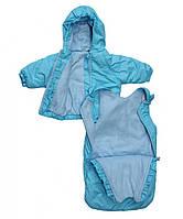 Куртка демисезонная  и конверт  для  мальчиков от рождения до 18 мес, фото 1