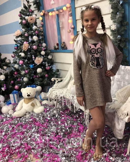 Платье с пайетками для девочек