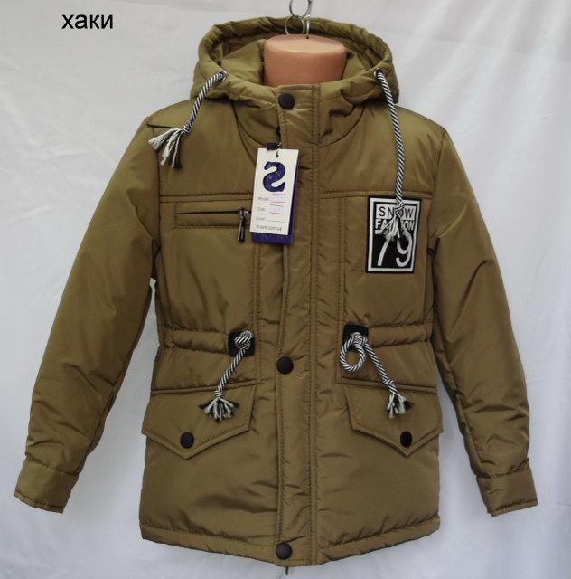 Практичная удлиненная демисезонная куртка для мальчиков
