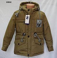 Практичная удлиненная демисезонная куртка для мальчиков, фото 1