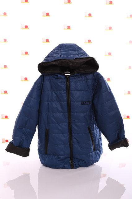 Демисезонная  куртка на молнии для мальчиков