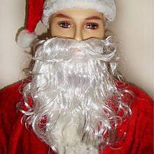 Борода Деда Мороза 30см