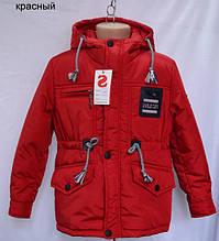 Красная демисезонная куртка для мальчиков 6-10 лет