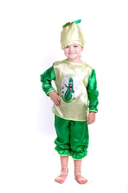 Карнавальный костюм для детей Кабачок
