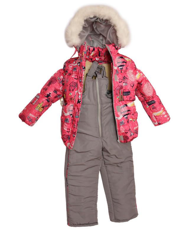 Зимняя куртка и полукомбинезон  для девочек Город