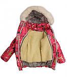 Зимняя куртка и полукомбинезон  для девочек Город, фото 2