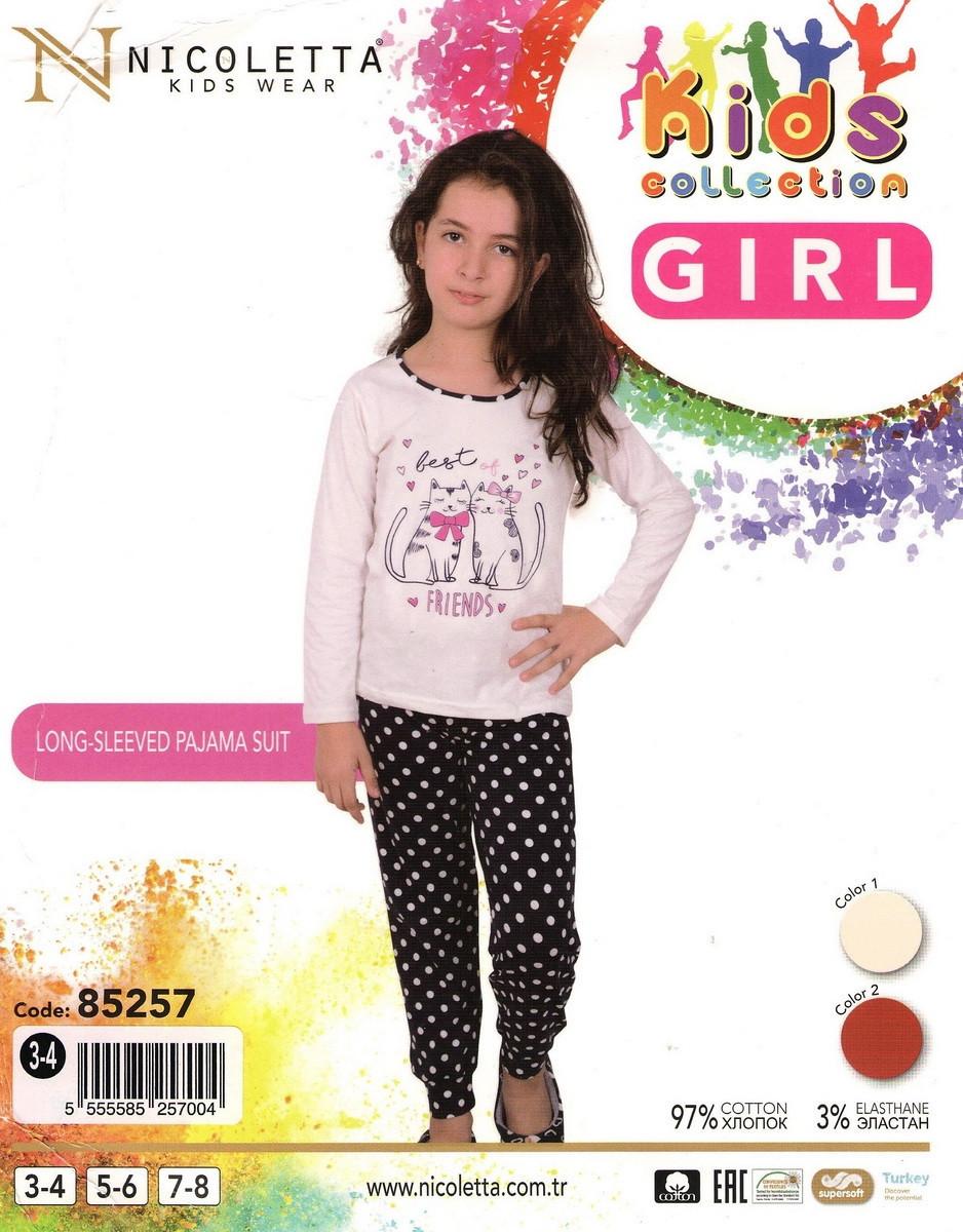 Пижама трикотажная   с котиками  для девочек