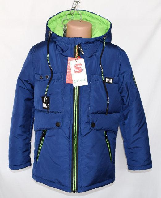 Весенняя куртка для мальчиков 4-8 лет