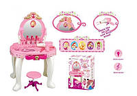 Детский  игровой набор Салон красоты  008-23