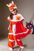 Карнавальный костюм Лисы для девочки