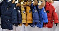 Зимние куртки для мальчиков  на 3-7 лет