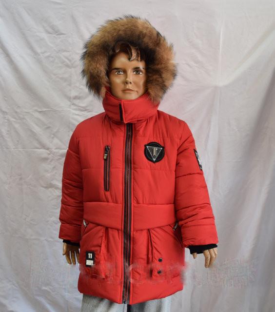 Зимняя теплая  куртка на мальчиков 3-7 лет
