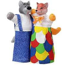 Ляльки - рукавички Вовк і Лисиця для лялькового театру