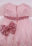 Нарядное детское платье на 6-7 лет, фото 6