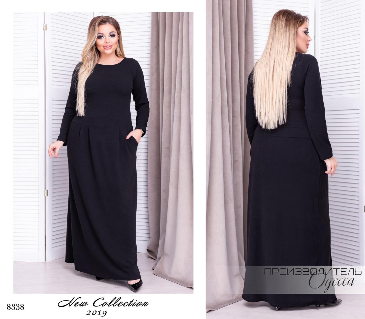 Платье длинное с карманами трикотаж-ангора 50-52,54-56,58-60,62-64