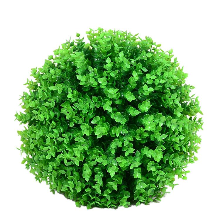 Искусственный шар самшит салатовый  34 см