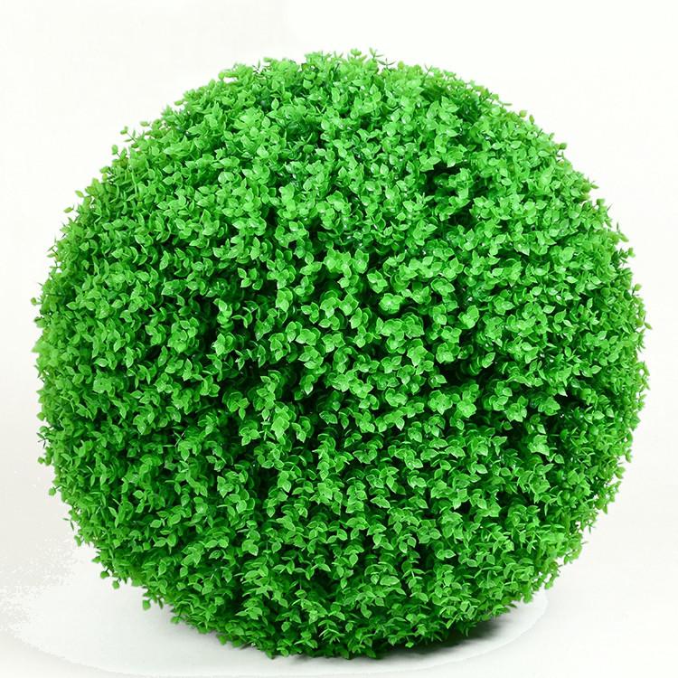Искусственный шар самшит салатовый  54 см