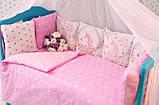 Комплект детского постельного белья  в кроватку  с бортиками  Единорог, фото 2