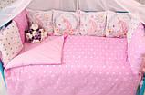 Комплект детского постельного белья  в кроватку  с бортиками  Единорог, фото 4
