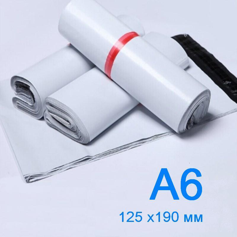 Курьерские пакеты  А6, 125х190 мм, от 300 шт.