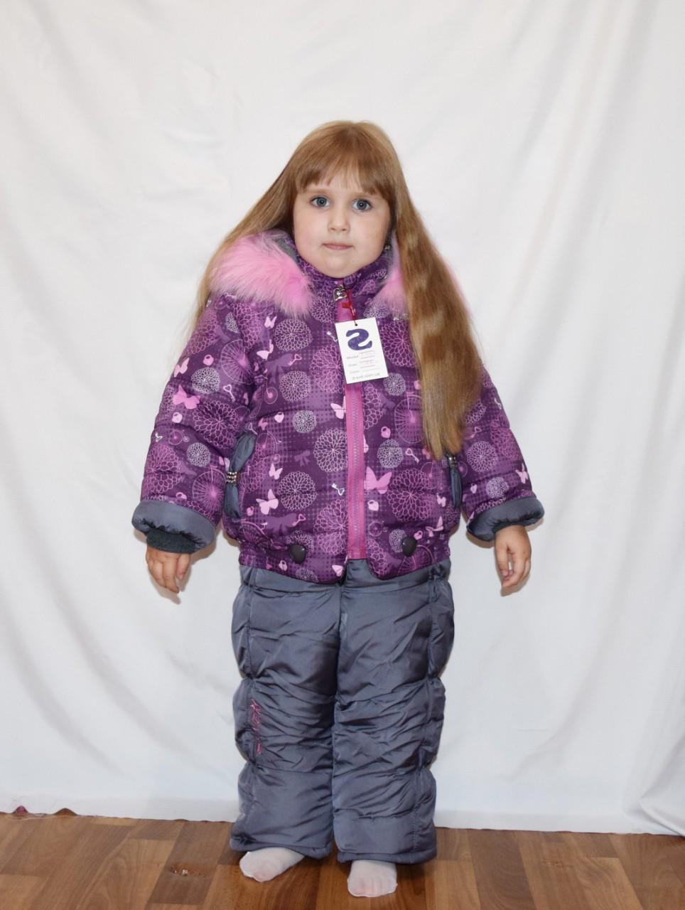 Красивая   зимняя  куртка  и брюки  для девочки