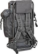 Рюкзак со стулом Select (70 х 50 х 30 см) черный, фото 3